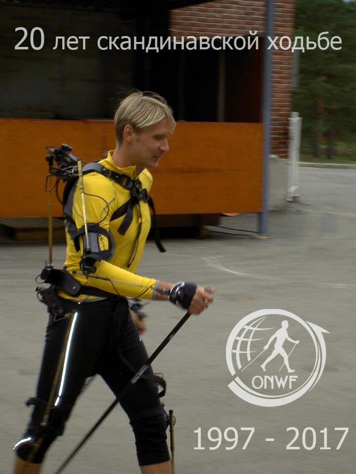 marko-kantaneva-developing-original-nordic-walking