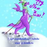 С Наступающим Новым годом!!