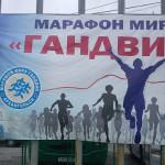 """В Архангельске прошел XXIX марафон мира """"Гандвик"""""""