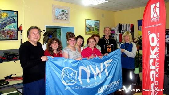 Марко Кантанева заглянул на ONWF семинар по подготовке тренеров скандинавской ходьбы