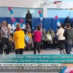 100 ТВ: Физкультпривет от пенсионеров