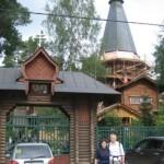 Церковь Казанской иконы Божьей матери