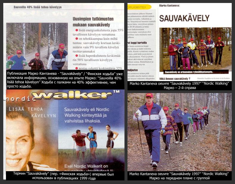 sauvakavely