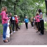 МОСКВА 26 октября 2013 в 10 часов в Екатерининском парке будет проходить бесплатный мастер-класс по скандинавской ходьбе (ходьба с палками).