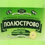 Бесплатный мастер-класс в Полюстровском парке 23 ноября (суббота)