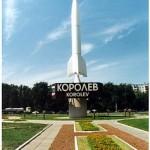 6 апреля, бесплатный мастер-класс в г.Королев (Московская обл).