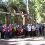 18 мая весна и традиция зовёт нас посетить Линдуловскую рощу!