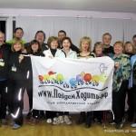 7-8 июня, семинар в Москве для желающих стать инструктором по скандинавской ходьбе.