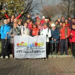15-16 ноября, семинар по подготовке инструктора по скандинавской ходьбе в Москве, приглашаем на обучение!