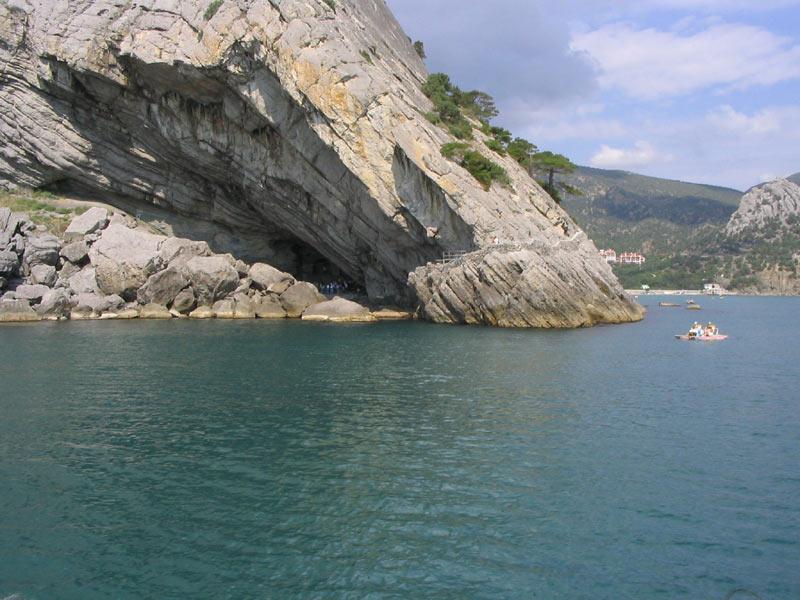 grot golisina