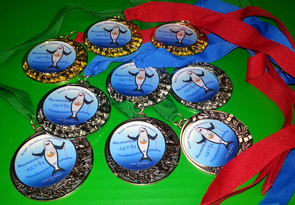 nordic-walking-shark-medals-1024