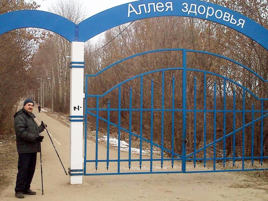 yoshka-alleya-zdorovia