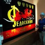 21 июня, Федоскинские художники приглашают московских нордиков……..