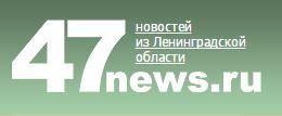 Лого 47Ньюс
