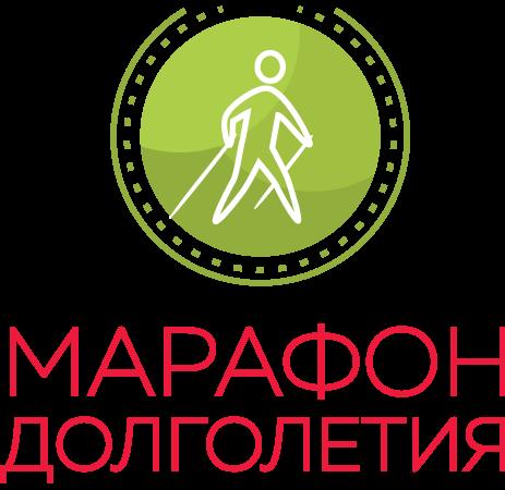 logo-marat5hon-dolgoletia