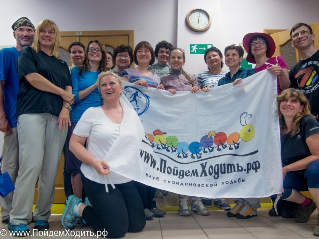 seminar-in-moscow-2015-05 (14 из 14)