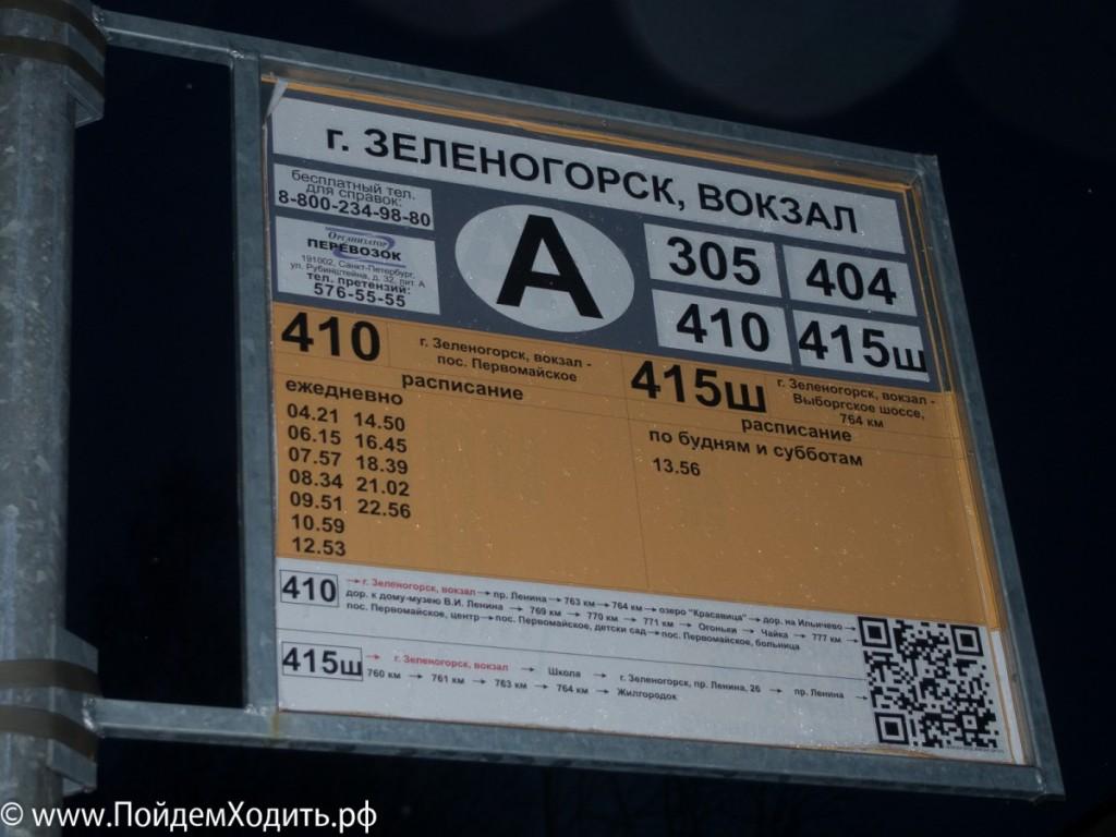 20151226-PC260017
