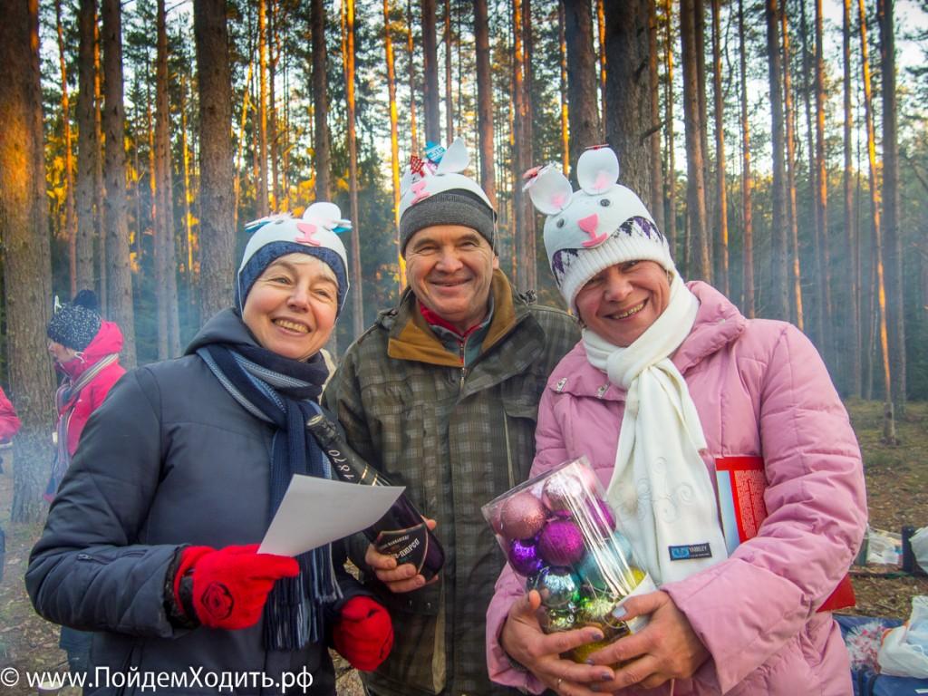 Nordic Walking рогейн клуба Пойдем Ходить