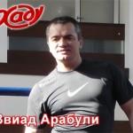 Впервые! Приглашаем на семинар ХАДУ в Санкт-Петербурге 21/22 мая 2016