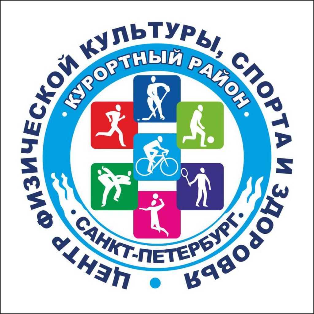 Logo_Centr (1)