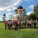 Парк Мещерский, Храм Князя Игоря Черниговского, Музей Окуджавы- Концерт.
