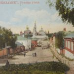 05.11.16 поход-разведка в Волоколамск!