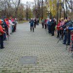 МОСКВА 27.11.2016 г. в 10 часов в Екатерининском парке бесплатный мастер-класс по скандинавской ходьбе