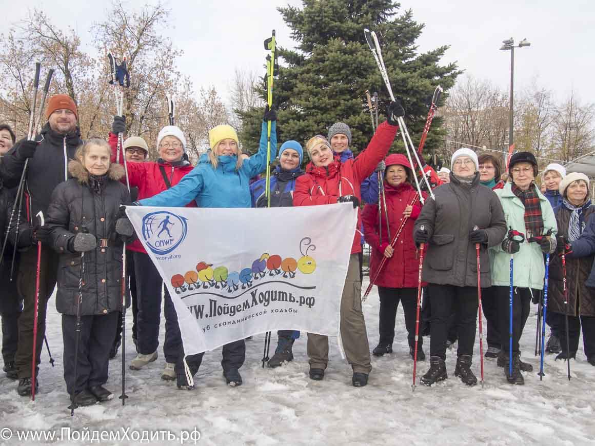 Москва: семинар Инструктор скандинавской ходьбы ONWF