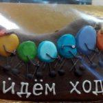 С Новым Годом! Поздравления из Архангельска !