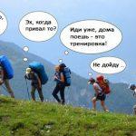 Выездная тренировка: нордический привал и спортивный перекус.