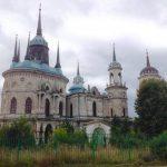 """Поездка в усадьбу """"Быково"""", Москва"""