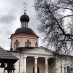 Скандинавский поход в Усадьбу Красное, Москва