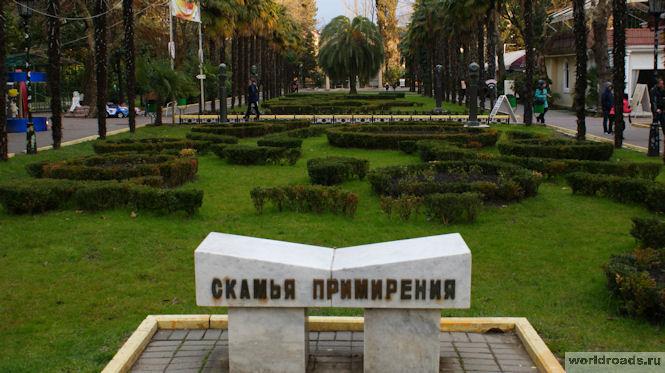 Сказочное путешествие в весенний Сочи 11-15 марта 2018!