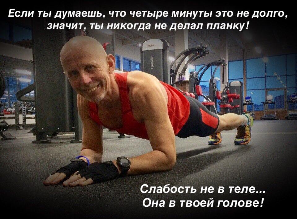 """Встреча-беседа с Сергеем Аксеновым """"Мотивация к спортивным занятиям в возрасте 50+"""""""