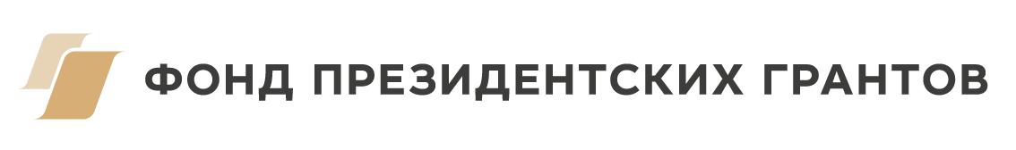 О клубе скандинавской ходьбы Пойдем Ходить!!