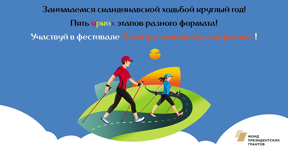 Результаты Песчаной Гонки 19/05/2019