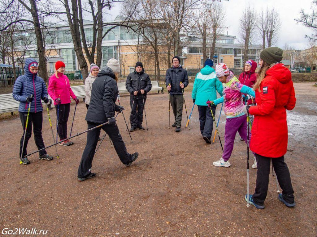 5 июня, ОН-ЛАЙН курс по технике скандинавской ходьбы. Приходи!