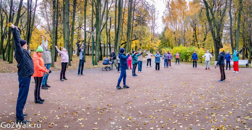 10 октября 2021 бесплатный мастер класс по скандинавской ходьбе в Санкт-Петербурге.